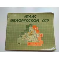 Атлас БССР. 1990