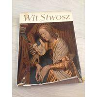 Скульптура Wit Stwosz / Вит Ствош - The Cracow Altar 1966 год Варшава