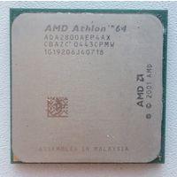 AMD Athlon 64 2800+ - ADA2800AEP4AX. Процессор