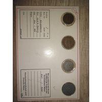 Монеты Пфенинги 1873-1889г