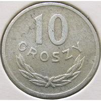 Польша 10 грошей 1971