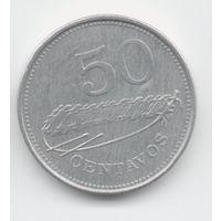 НАРОДНАЯ РЕСПУБЛИКА МОЗАМБИК 50 ЦЕНТАВО 1982