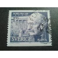 Швеция 1977 Макс Планк - физик, нобелевский лауреат