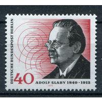 Берлин - 1974г. - Адольф Слаби, физик, электроник - полная серия, MNH [Mi 467] - 1 марка