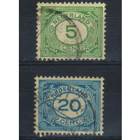Нидерланды 1921 Номиналы
