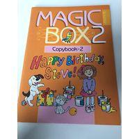 MAGIC BOX 2 (новая) Copybook 2