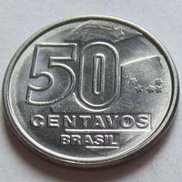 Бразилия, 50 сентаво 1989 г