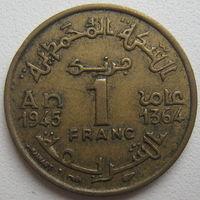 Марокко 1 франк 1945 г. (d)