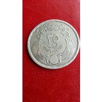 25 пиастров Египет 1956 года Национализация Суэцкого канала, серебро с рубля.