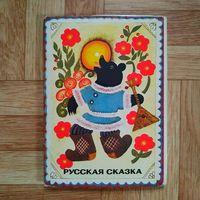 Набор открыток Русская сказка