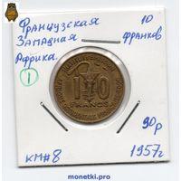 10 франков Западная Африка 1957 года (#1).