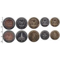 Руанда НАБОР 5 монет 2007-2011 UNC
