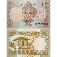 Пакистан 1 рупия   UNC