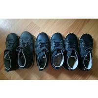 Ботинки детские размер 32-33