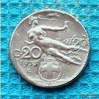 Италия 20 центов 1933 года. Редкая!