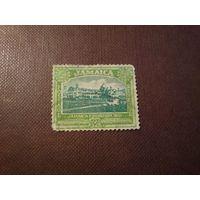 Британская Ямайка 1920 г. Выставка Ямайки 1891 г.