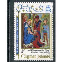 Каймановы острова. Рождество 1971