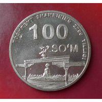 Узбекистан 100 сум (сом) 2009 г. - 2200 лет городу Ташкенту (2)