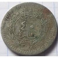 "Османская империя 40 пара, 1327 (1909) ""Reshat"" справа от тугры На аверсе под тугрой цифра 5   ( 5-9-3 )"