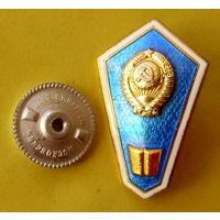 Поплавок юридический техникум. СССР. ЛМД. 810.