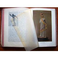 1907 Anton Springer. Handbuch der Kunstgeschichte...Т1