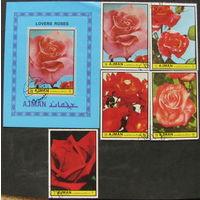 Аджман 1972 Розы любви