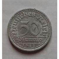 50 пфеннигов, Германия 1922 A