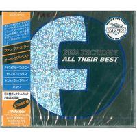 CD Fun Factory - All Their Best (18 Dec 1996) Hip-House, Europop, Eurodance
