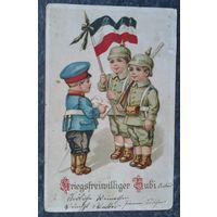 Старинная открытка. 1-я мировая война. Подписана