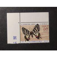 Япония\36\1980.Mi 1436.людорфия японская. 16-й Энтомологический конгресс**