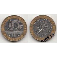 10 франков 1988 г. Франция.