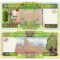 500 франков Гвинея.