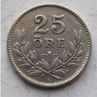 Швеция, 25 оре, 1939, серебро