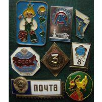 Советские значки.