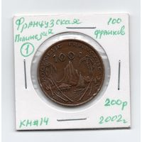 Французская Полинезия 100 франков 2002 год - 1