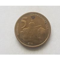 5 динар 2013 г Сербия