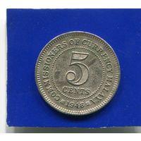 Малайя 5 центов 1948