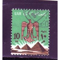 Египет.Ми-722.Саладин-орёл и пирамиды в Гизе. Серия: Национальные символы.1964.