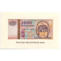Венгрия, 2000 форинтов 2000 года. Миллениум.