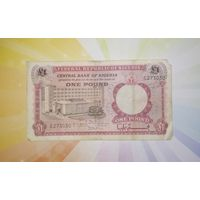 Нигерия 1 фунт 1967 г.