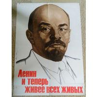Плакат. 026. 1963 г./67Х93 см./