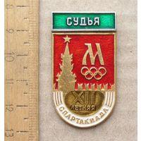 Значок XII Летняя СПАРТАКИАДА Москва СУДЬЯ