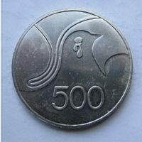 Кипр, 500 мил, 1978