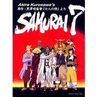 7 самураев / Akira Kurosawa's Samurai 7 [Такидзава Тосифуми][TV][26 из 26]/Манускрипт ниндзя: новая глава