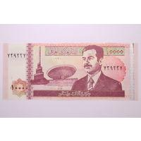 Ирак, 10000 динар 2002 год, UNC.