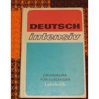 Немецкий язык интенсив