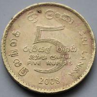 Шри-Ланка,5 рупий 2008 г