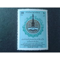 Иран 1992 банк