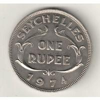 Сейшелы 1 рупия 1974