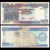 БУРУНДИ 500 франков 2003 год ПРЕСС из пачки UNC